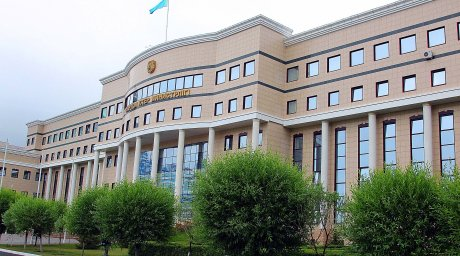 Official website of MFA of the Republic of Kazakhstan