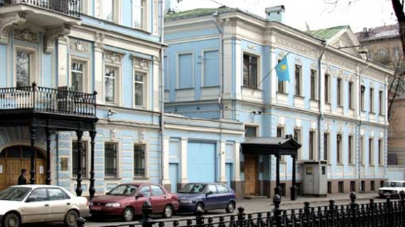 The official website of the Embassy of the Republic of Kazakhstan in Moscow